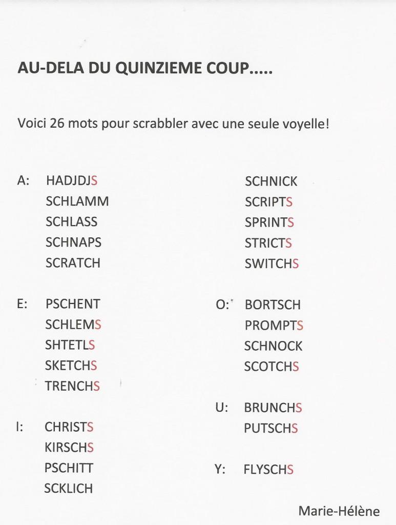 Après_le_15eme_coup